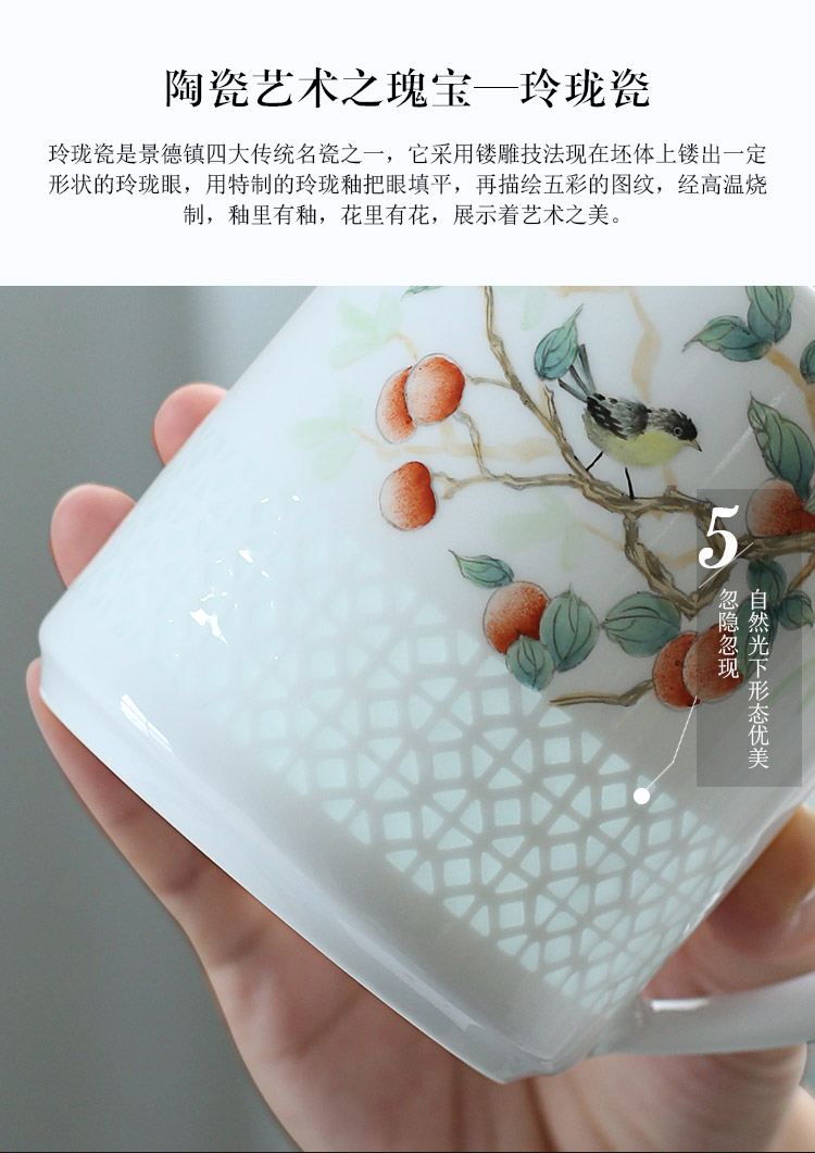Jingdezhen up the fire which hand - made famille rose porcelain tea separation filter with a lid office home tea cup