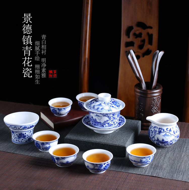 Jingdezhen up the fire which high - grade ceramic kung fu tea set hand - made tureen of blue and white porcelain of a complete set of gift boxes