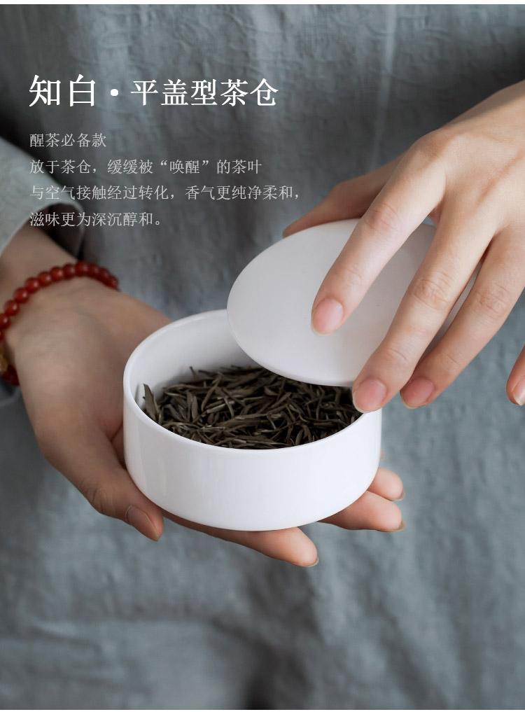Jingdezhen up the fire which white porcelain tea caddy fixings box 80 g a drum ceramic tea pot awake POTS