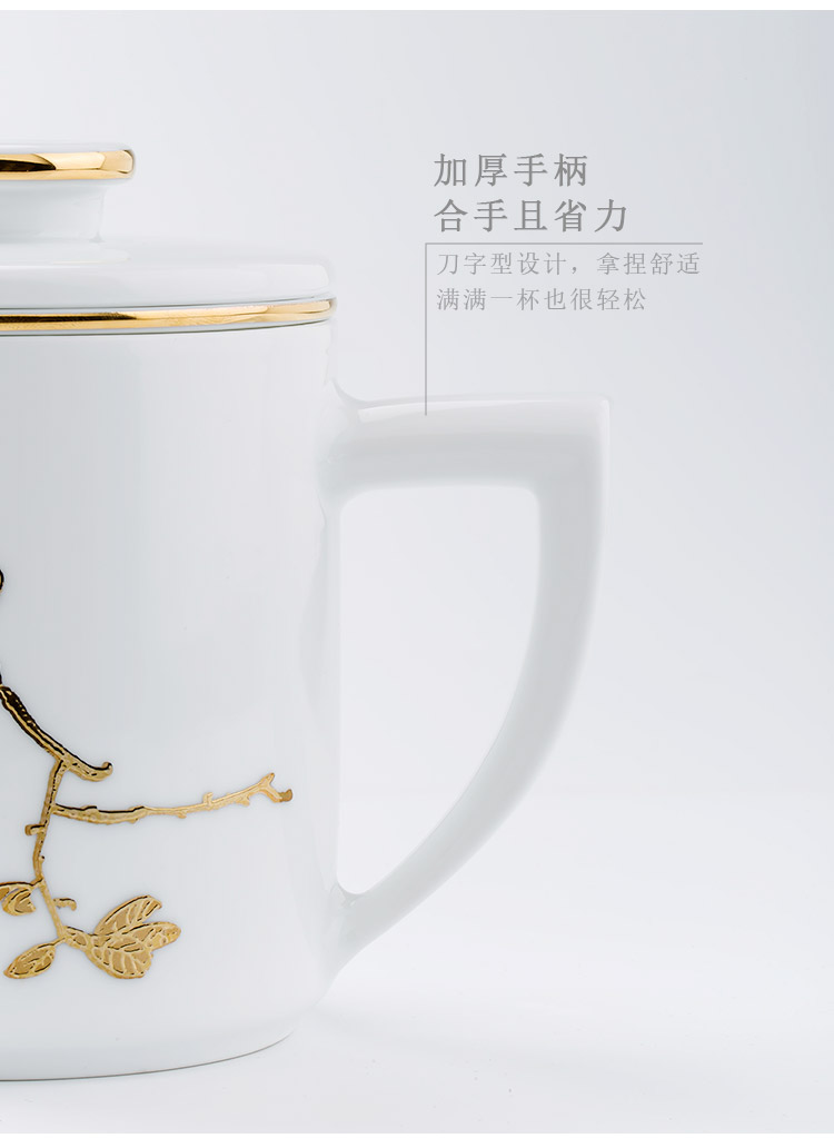 Jingdezhen up the fire which white porcelain cup tea keller with cover filter office household ceramic cup