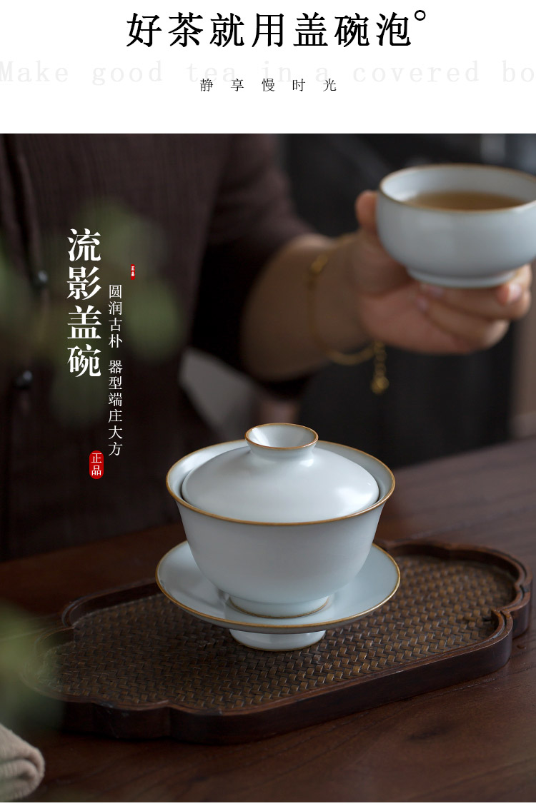 Jingdezhen up the fire which manual your up tureen ceramic cups kung fu tea tea celadon three teapots