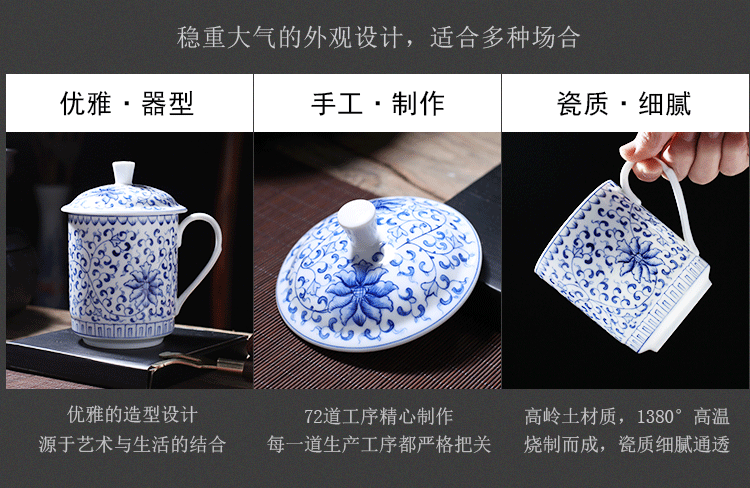 Jingdezhen up the fire which office ceramic cups with cover hand - made home tea cup and meeting of blue and white porcelain cup