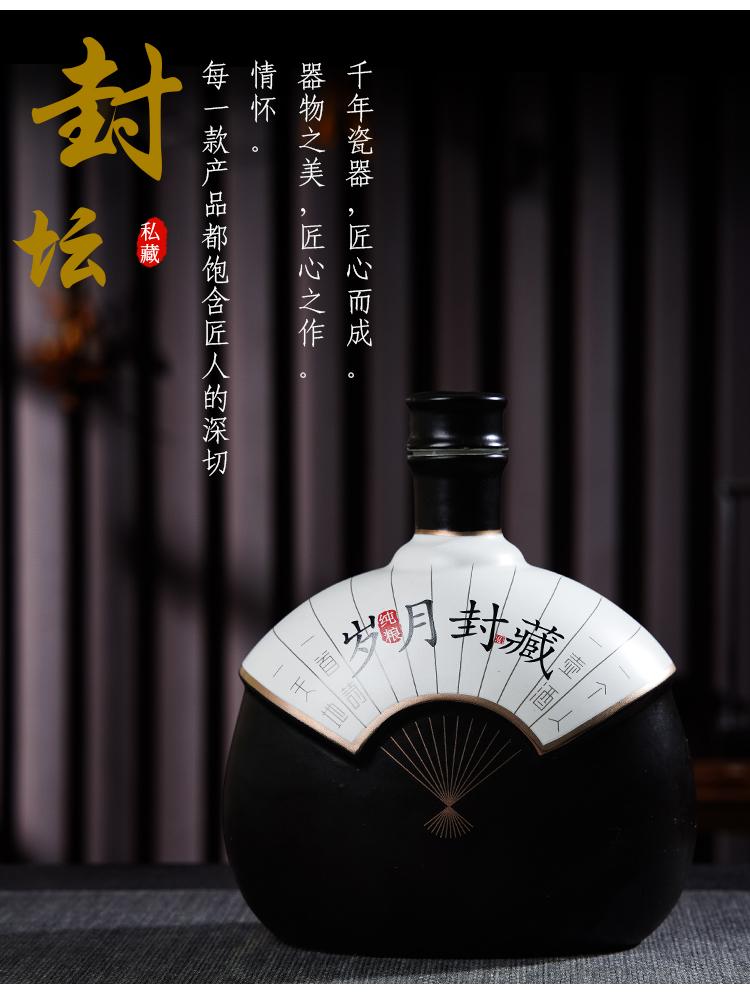 景德镇陶瓷酒瓶1斤3斤5斤中国风家用白酒密封酒坛岁月封藏带礼盒