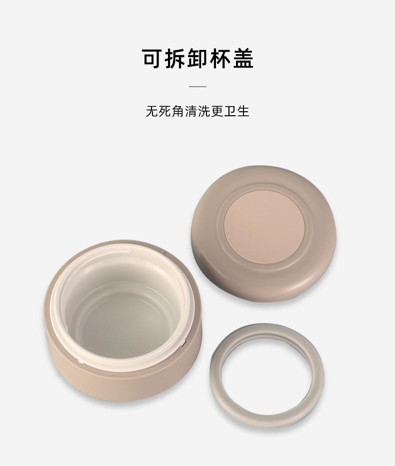 日本 象印 ASE50 不锈钢保温杯 500ml 自带储物格 图14