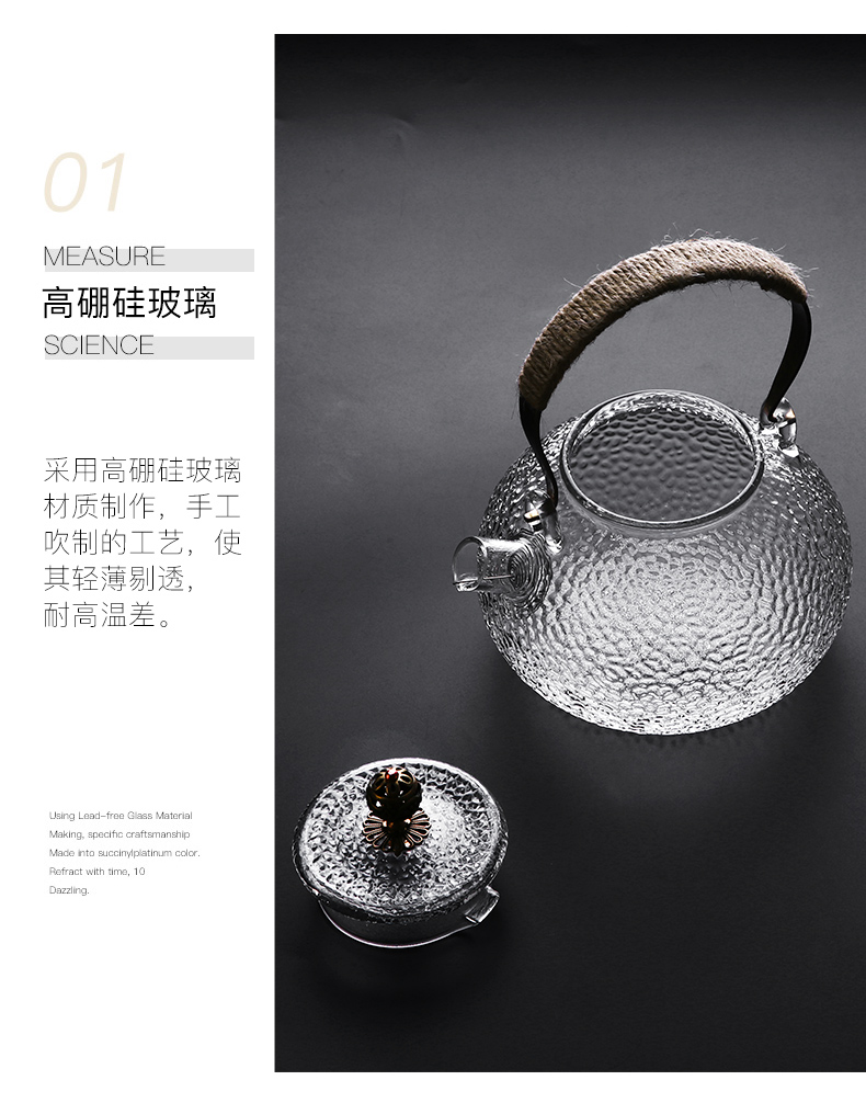 Glass teapot with high temperature resistant girder pot of heated up the spray special small electric TaoLu boiled tea, the teapot