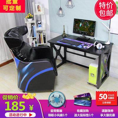 Internet cafe Internet cafe computer desk sofa home chair set desktop table game single office gaming table one seat