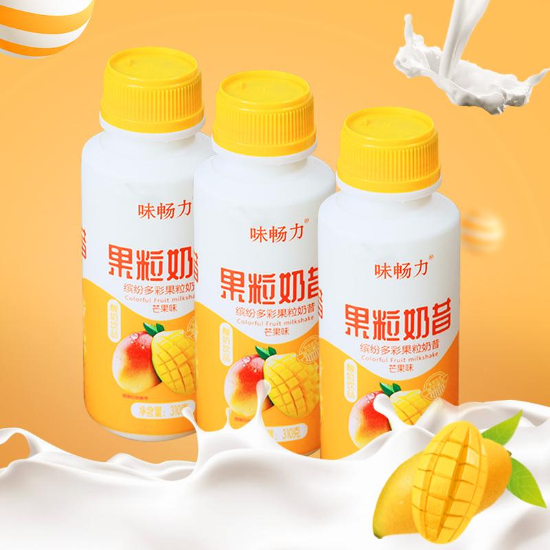 味畅力果粒奶昔营养果汁310ml*12瓶早餐酸奶牛奶饮品整箱