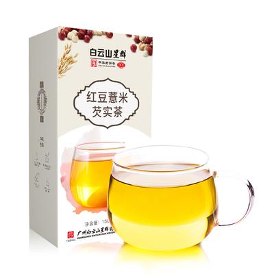 【白云山】红豆薏仁祛湿茶30包