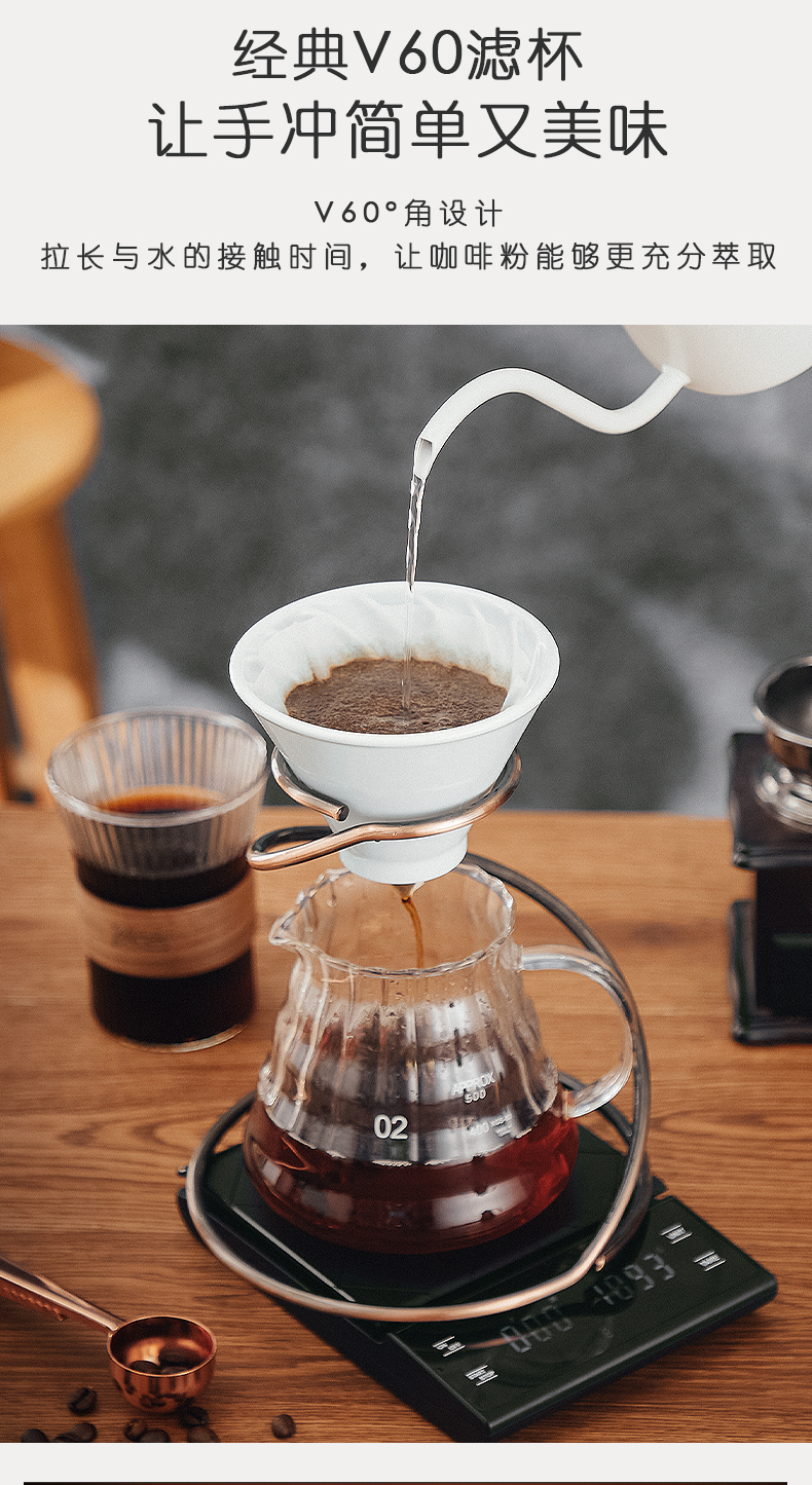 Bincoo hand coffee filter type color ceramic its its V60 American - style drip coffee filter paper filter cup