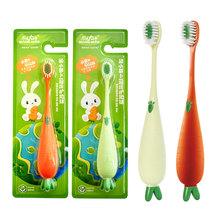 刷牙大师萝卜牙刷儿童牙刷2只装