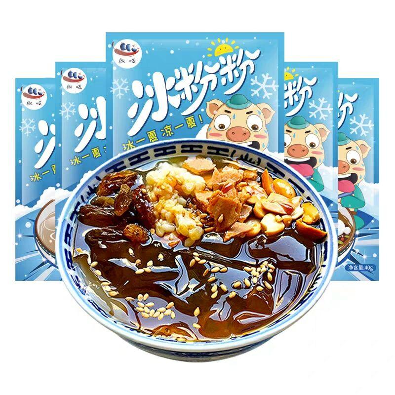 椒吱冰粉粉40g*10袋四川红糖冰粉配料组合套餐商用凉粉自制家用