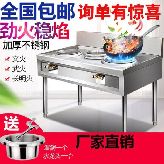 Hotel kitchen stove, a hotel, large-scale commercial gas furnace table shelf, stove, energy-saving furnace