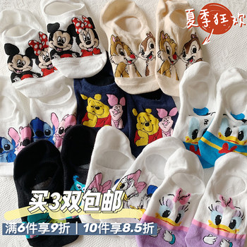 Cartoon cute anime boat socks Mickey vinyl silicone non-slip can not fall with shallow mouth socks women summer thin section