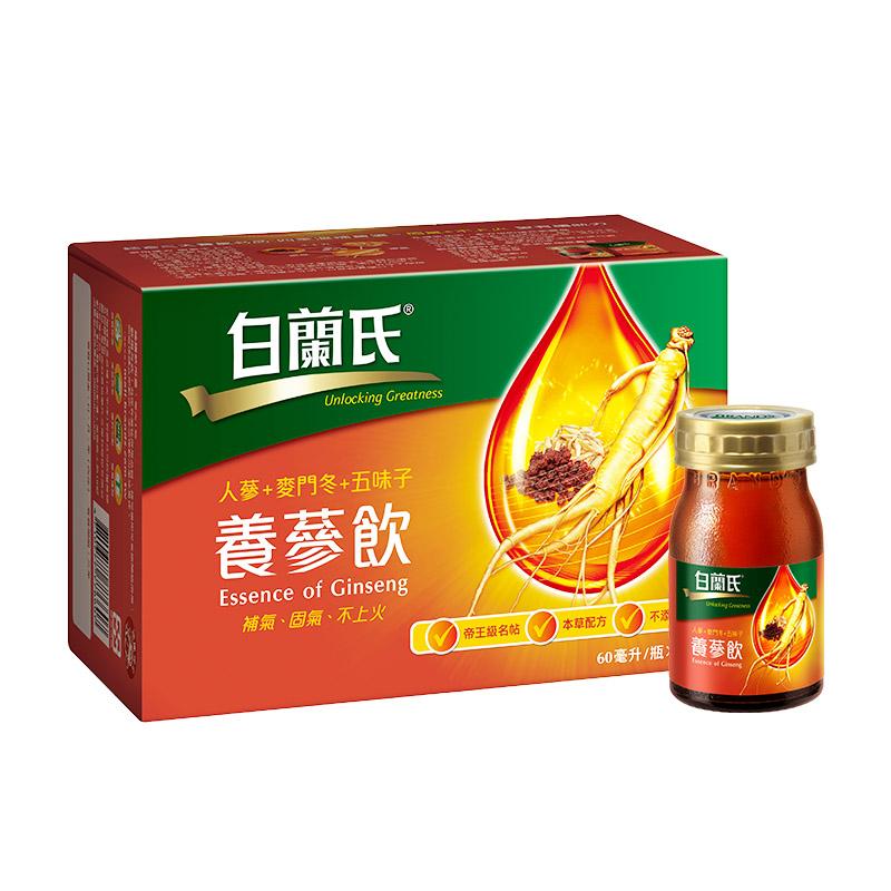 白兰氏养参饮6瓶养生保健饮品补气