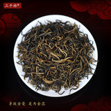 Yunnan black tea 500g spring tea Yunnan extra-grade ancient tree Pu'er tea black tea high-grade black tea in bulk non-Fengqing