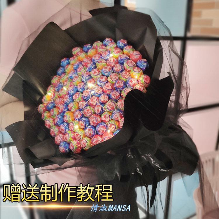 Kẹo mút Bó giấy gói nhỏ Chất liệu giấy làm bằng tay Đồ ăn nhẹ cay Phim hoạt hình Sáng tạo Quà tặng sinh nhật Hoa - Hoa hoạt hình / Hoa sô cô la
