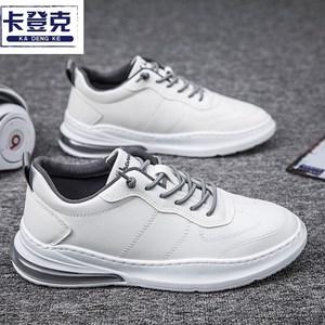 2020春秋季新款韩版青春潮流个性休闲板鞋男pu防水运动男士跑步鞋
