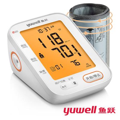 鱼跃电子血压计臂式高精准血压测量仪家用全自动高血压测压仪