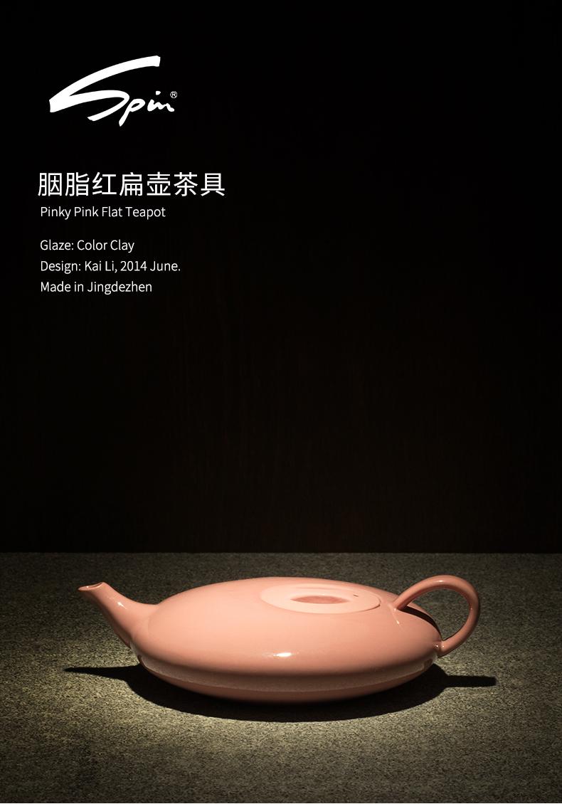 Spin 胭脂红扁壶 茶壶陶瓷单壶少女心泡茶竞技宝app苹果官方下载小号瓷茶壶扁茶壶
