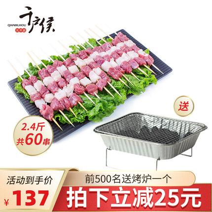 【4月2日 16:00更新白菜价】 白菜货 9.9元之类的全都在这里!