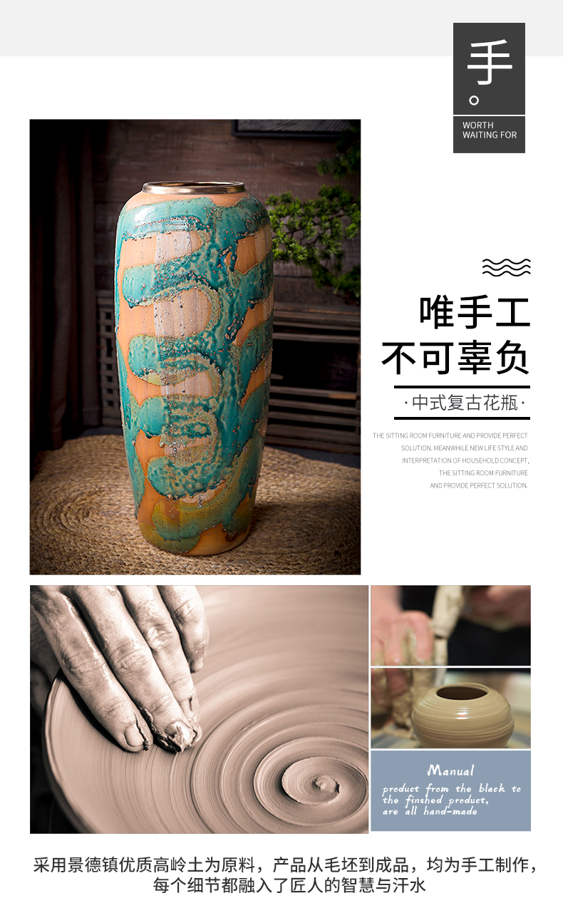 Do old manual coarse TaoHua device furnishing articles imitation pottery unearthed pottery vase of large Japanese teahouse zen flowerpot