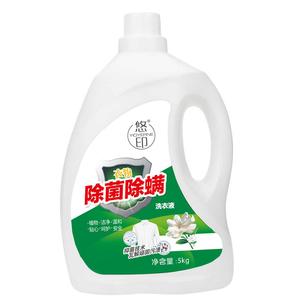 悠印抑菌除螨洗衣液 5kg*1家庭促销组合装整箱批专业99%除菌率