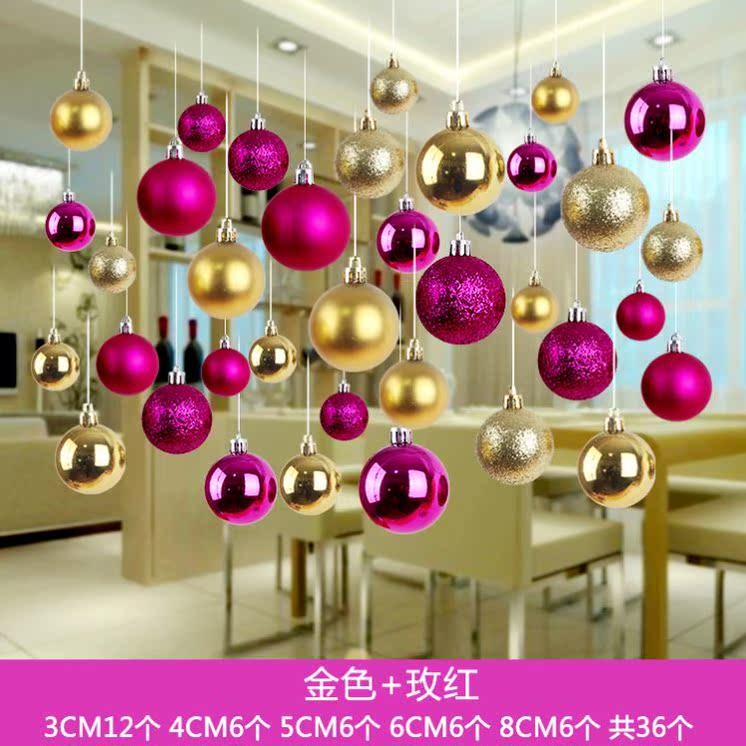天花板挂饰彩球装扮珠光上大型晚会布置展厅吊顶春天小号系森林