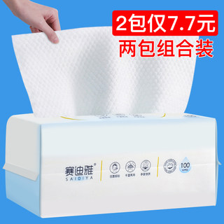 Disposable washcloth men's and women's face towels pure cotton compressed sterile beauty wipe towel cotton soft towel extraction type