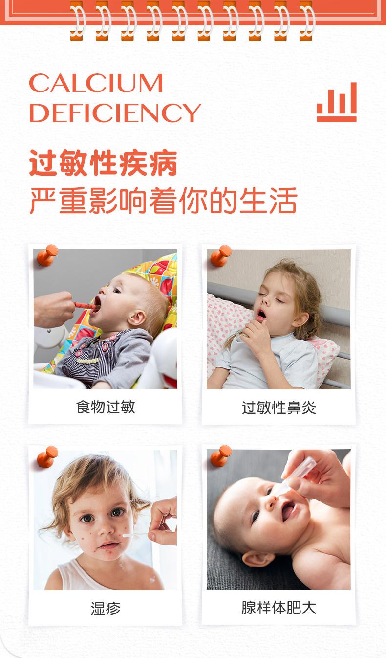 童年故事爱彼呵复合酵母提取物粉剂儿童益生菌婴儿过敏原装进口详细照片