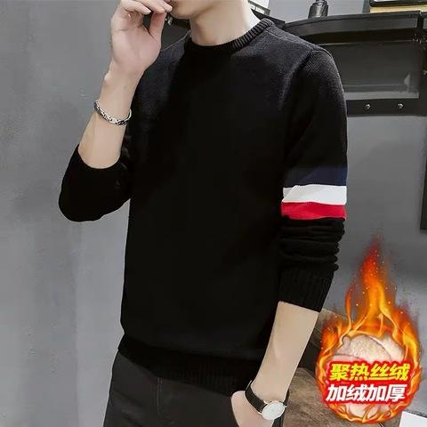 冬季圆领毛衣男潮流时尚修身长领秋冬装加绒加厚保暖上衣服打底衫