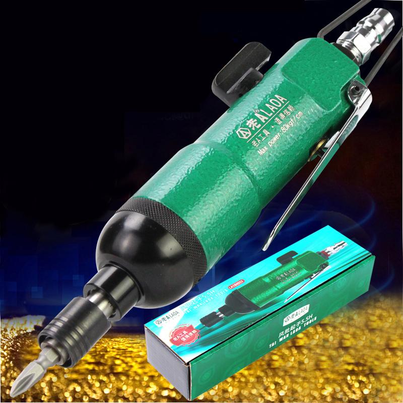 Old A Wind tuốc nơ vít khí nén 5H tuốc nơ vít loại công nghiệp khí nén công cụ khí nén được phê duyệt nguồn gốc Đài Loan - Công cụ điện khí nén