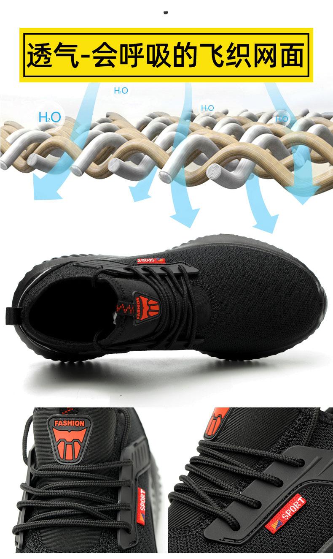 bảo hiểm lao động giày nam mùa hè chống đập chống đâm thủng bà trọng lượng nhẹ thở mềm mặc đáy khử mùi công trường Baotou Steel