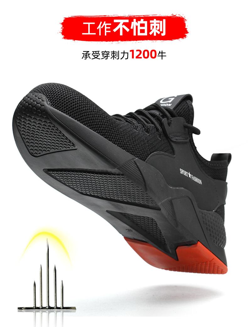 giày an toàn mùa hè nam giày an toàn Baotou Steel chống đập chống xỏ lỗ ánh sáng mềm mại dưới mặc khử mùi trang nữ