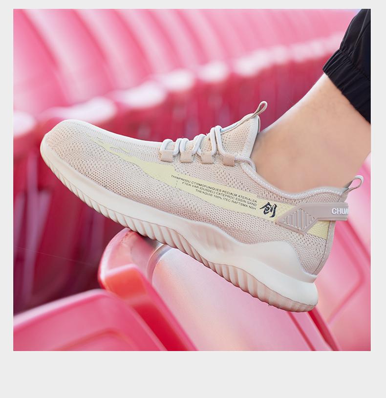 giày an toàn chống đập chống xuyên nam mùa hè công việc giản dị nhẹ thở mềm mại dưới Baotou Steel khử mùi cách an toàn