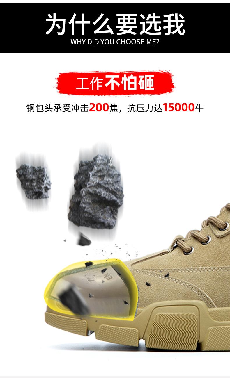 An toàn giày mùa hè nam chống đập chống xuyên an toàn nhẹ mềm đế giày làm việc Baotou Steel thợ hàn chất khử mùi giày