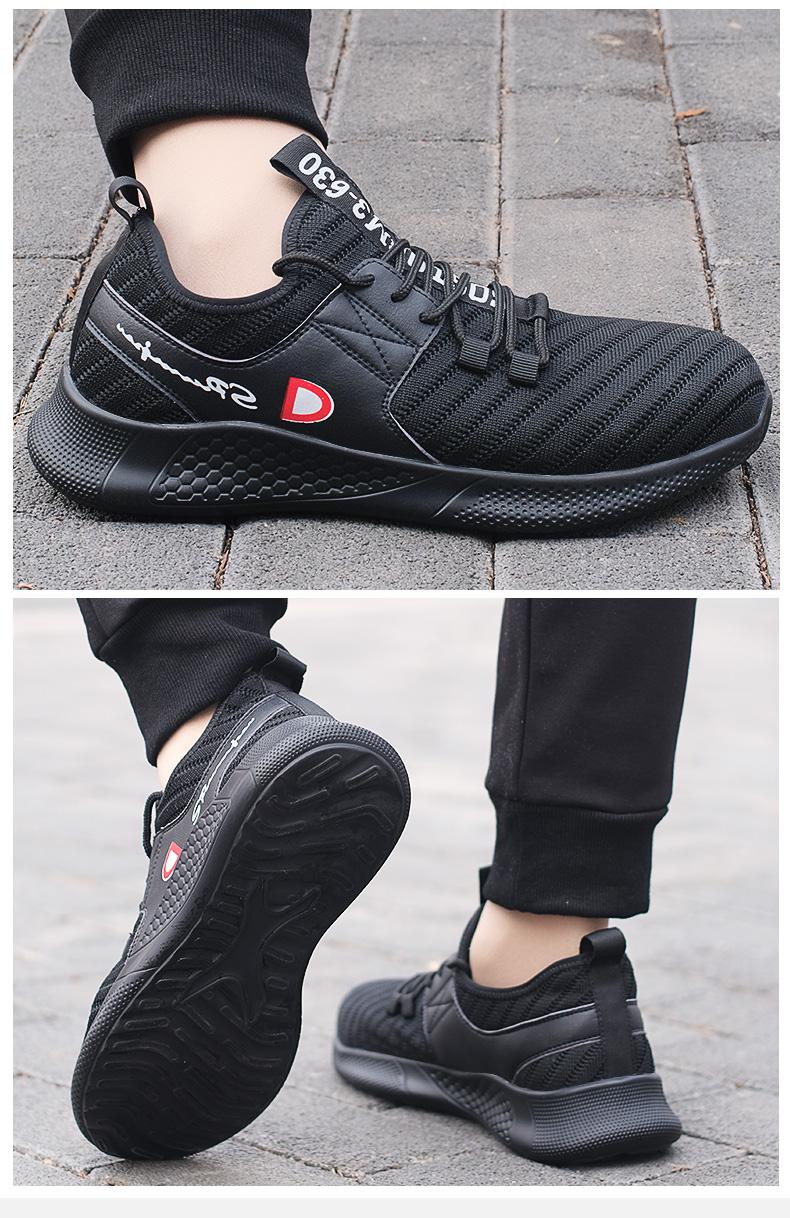 giày bảo hiểm lao động nam chống đập chống xỏ lỗ ánh sáng mềm mại dưới nữ trang chất khử mùi mùa hè Baotou Steel giày làm việc, vật liệu cách điện