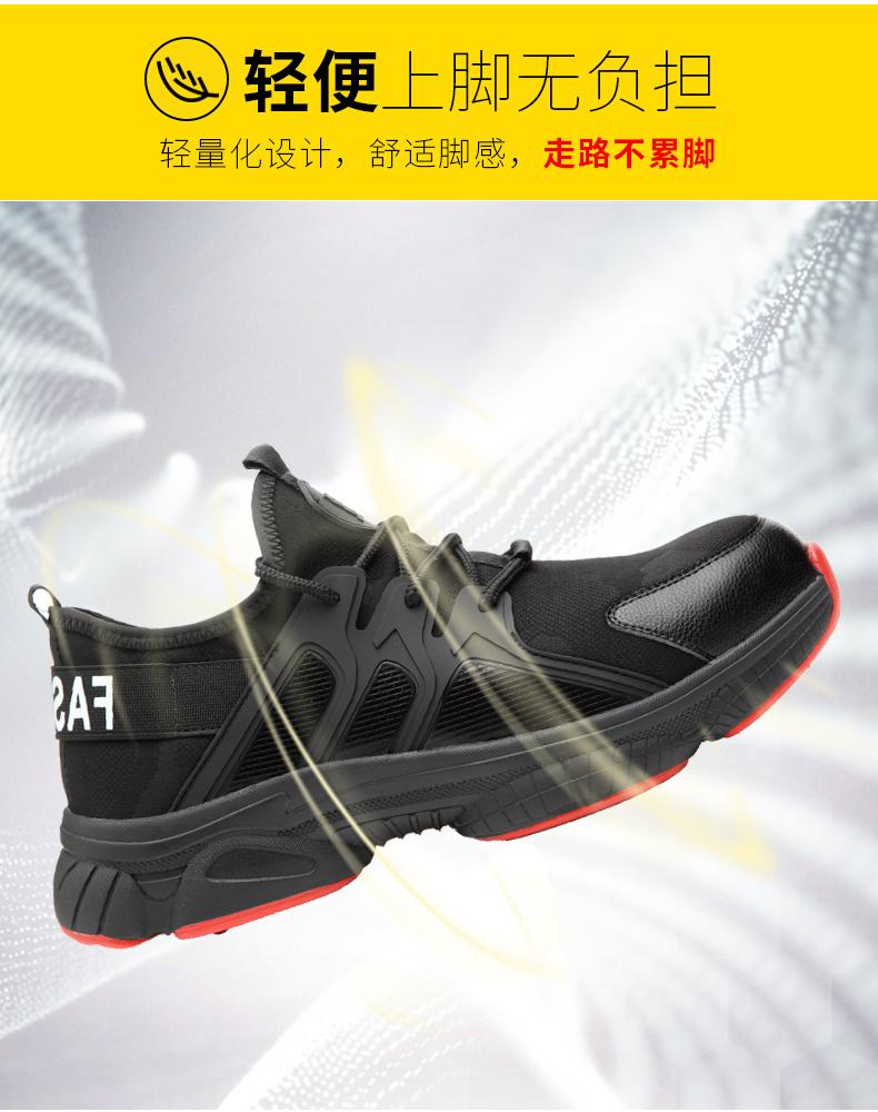 giày bảo hiểm lao động nam chống đập chống xỏ an toàn chất khử mùi nữ nhẹ mềm đáy nhẹ thở mùa hè Baotou Steel giày công việc