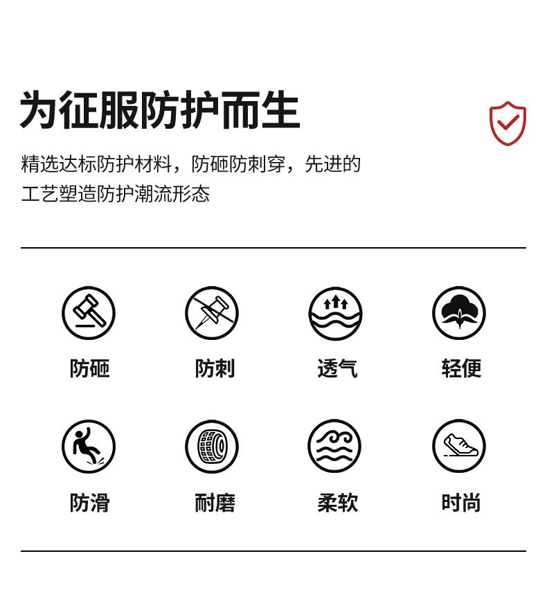giày an toàn thở mùa hè nam chống đập chống xuyên Baotou Steel Baotou Steel nhẹ mềm đế giày làm việc trang web khử mùi