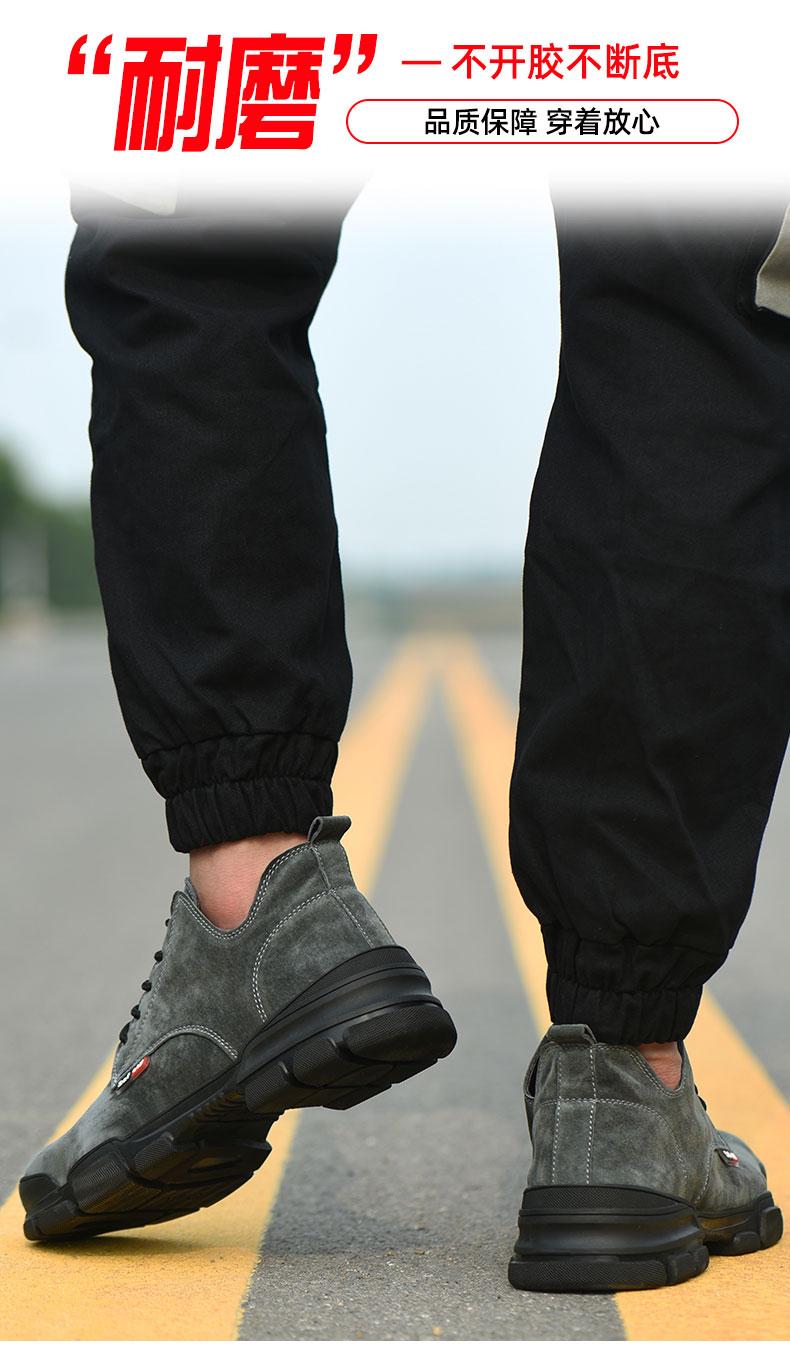 bảo hiểm lao động giày nam thợ hàn thợ hàn đặc biệt mùa hè chống đập chống xỏ lỗ nhẹ công việc khử mùi thở cao-top chống nóng