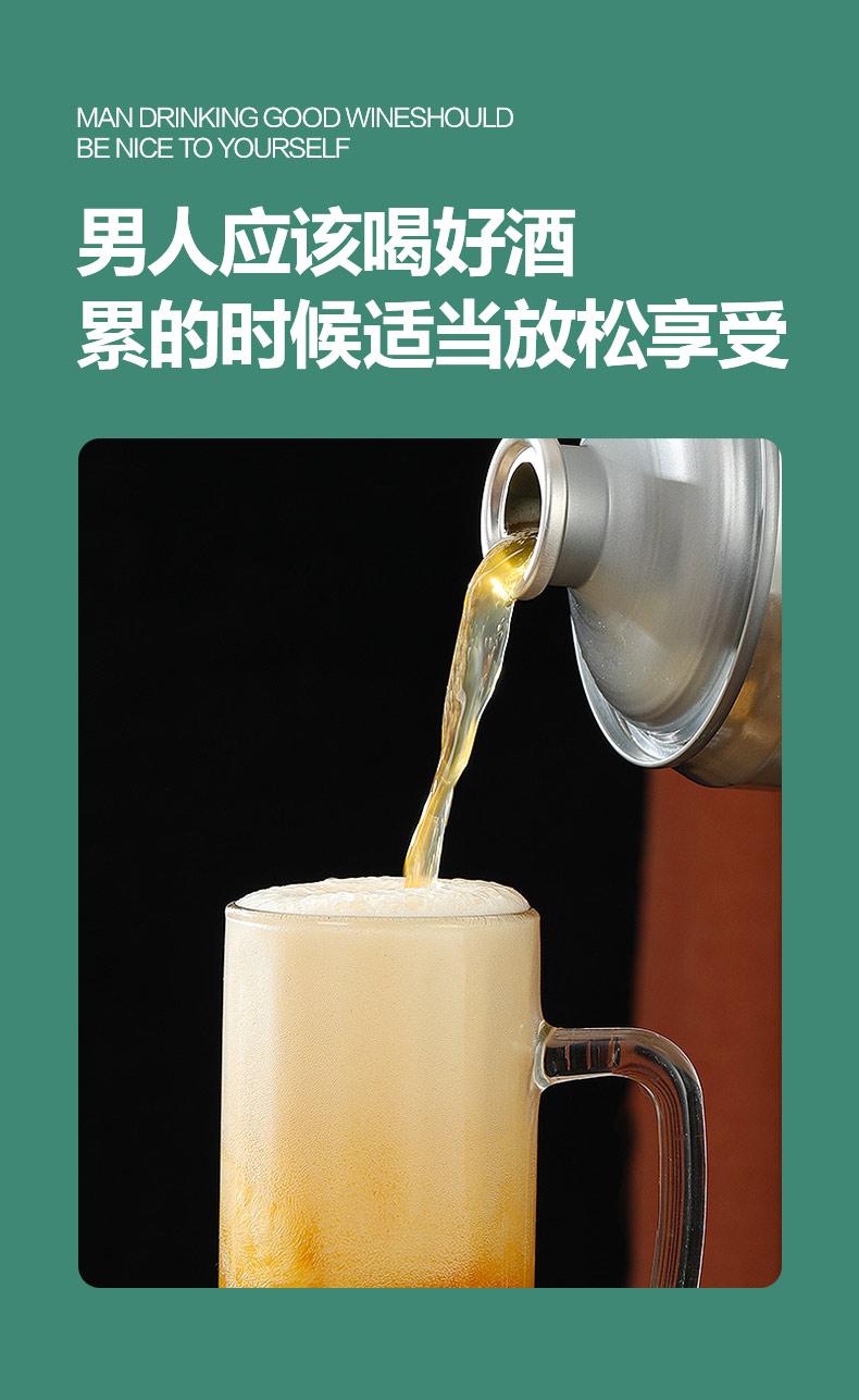 青岛特产 旧拉斯普金 原浆啤酒 2L/4斤 15天保鲜 图8