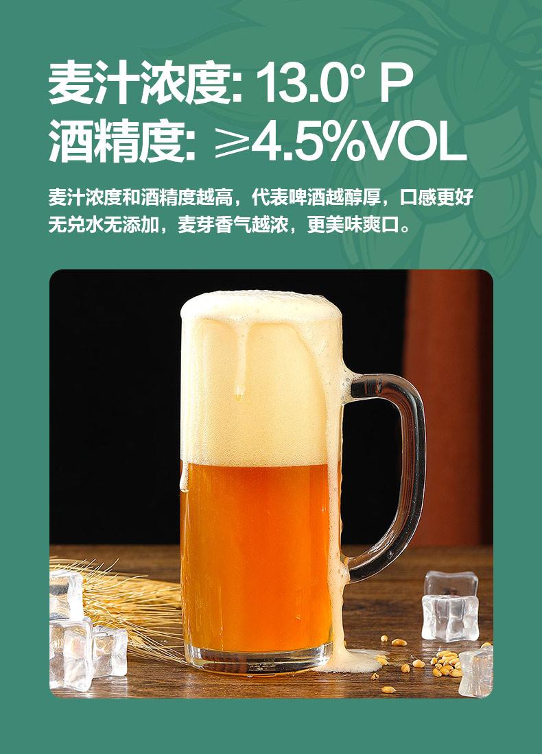 青岛特产 旧拉斯普金 原浆啤酒 2L/4斤 15天保鲜 图5