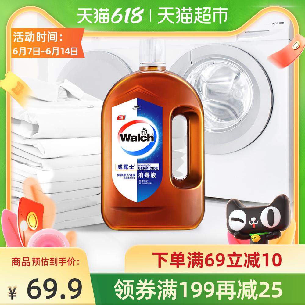 威露士消毒液1.2L杀菌率达99.999% 高效通用消毒除菌皮肤可用