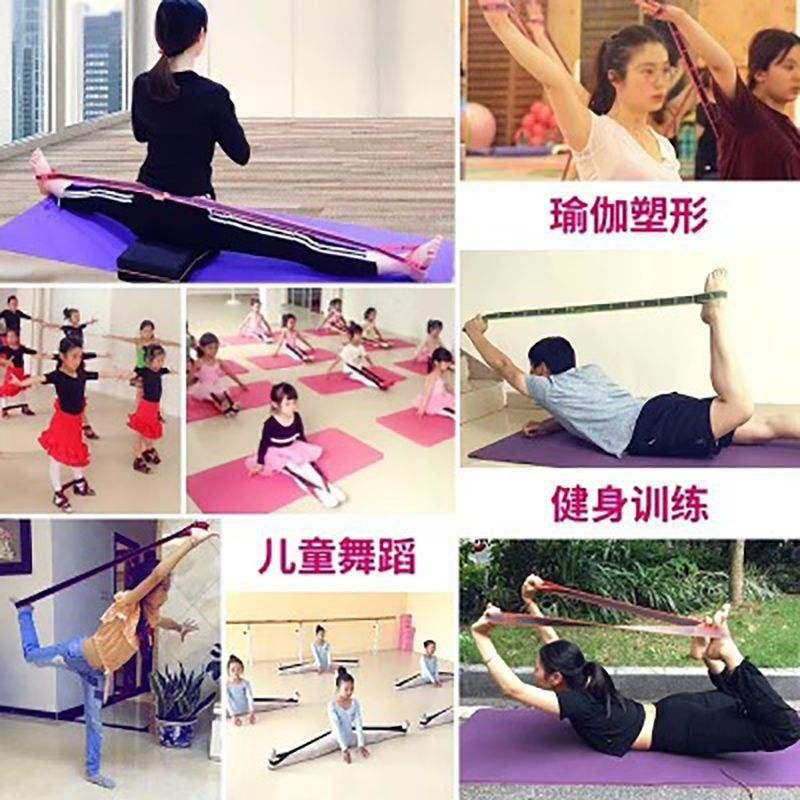 Kéo dài dây đai học nhảy trẻ em thực hành phụ trợ thiết bị phụ nữ mở lại đàn hồi đàn hồi ban nhạc học sinh tiểu học viền - Yoga