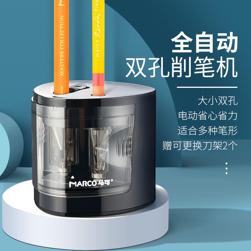 Marco 马可 全自动双孔削笔机 天猫优惠券折后¥29.9包邮(¥49.9-20)