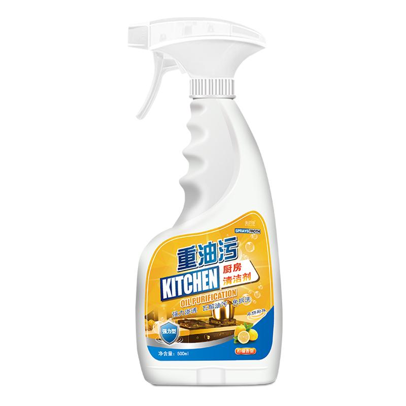 泡沫型【美庐净】强力去重油污清洁剂