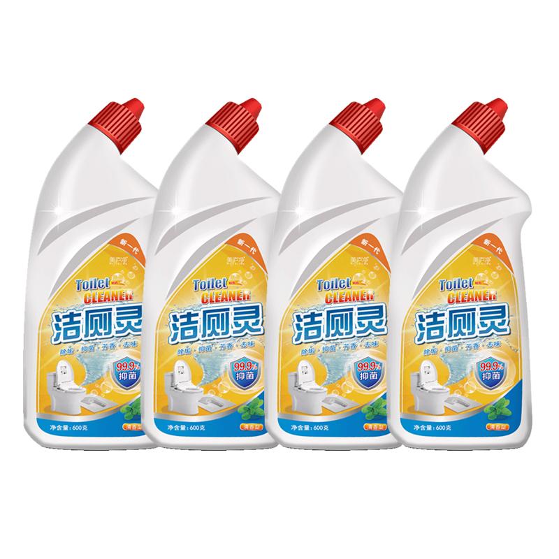 洁厕液卫生间马桶除垢洁厕净家用洁厕灵厕所除臭神器清洁剂清香型