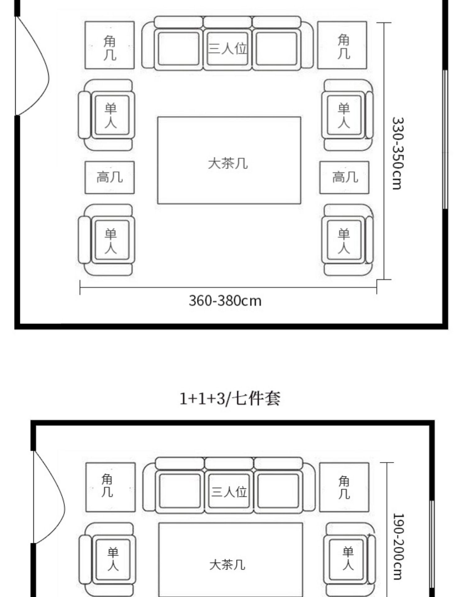 红木刺猬紫檀象头实木沙发非洲花梨木客厅新中式傢俱古典财源滚滚详细照片