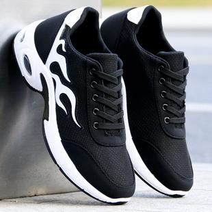 2020春夏男士运动鞋潮流百搭学生纯色跑步鞋男时尚网布鞋单鞋透气