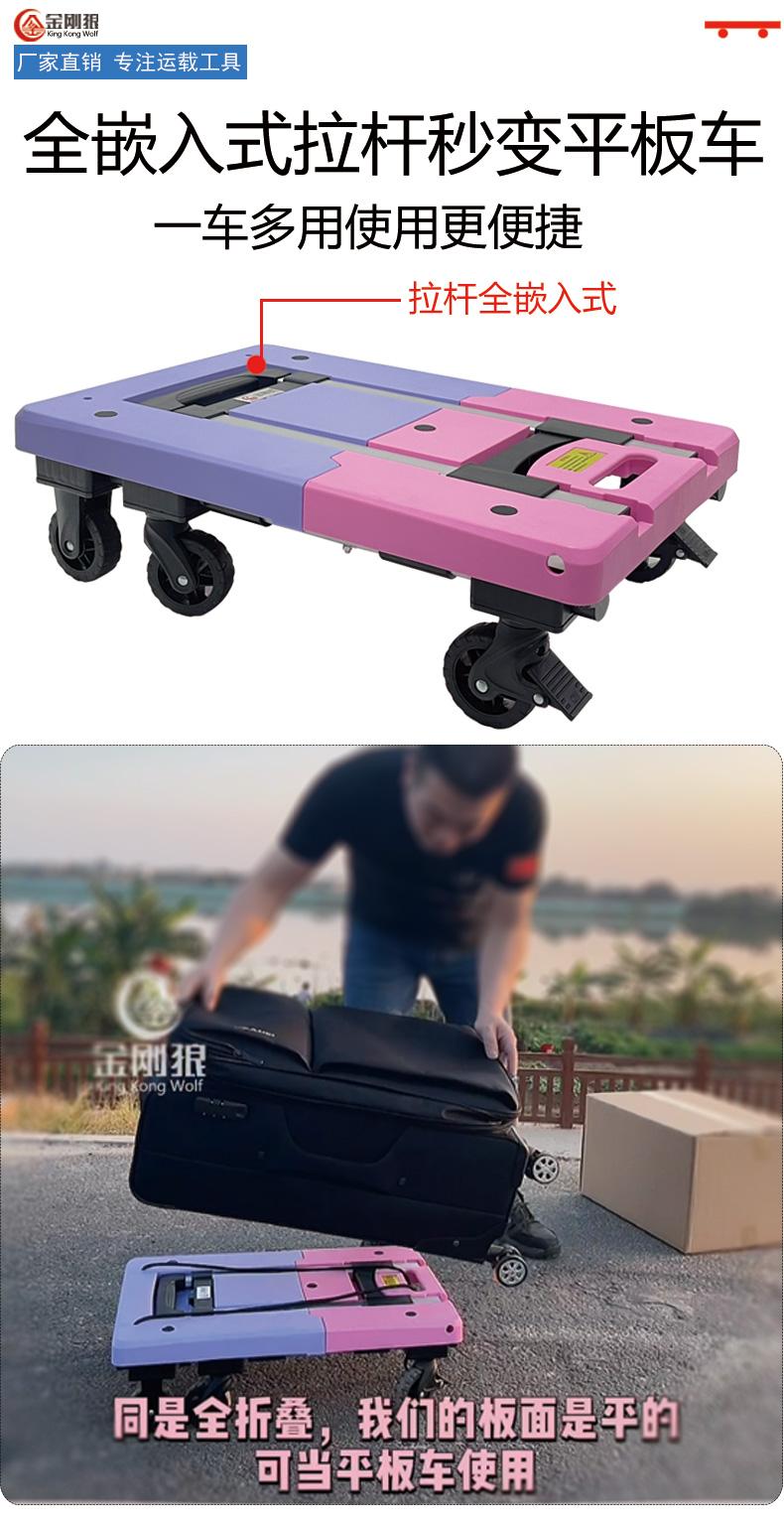 可摺迭六轮伸缩手拉车可携式小推车家用搬运车平板车买菜推车拉货车详细照片