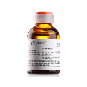 笛萃视黄醇原液10浓度维A醇抗初老精华淡化细纹抗光老化补水保湿